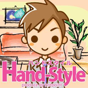 松山市 ハンドスタイル[手コキ・オナクラ]の面接担当者(ハンド店長)