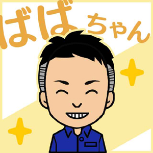 松山市道後多幸町 LINE 松山店[店舗型ヘルス]の面接担当者(ばばちゃん)