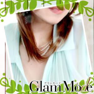 松山市 Glam Mode[デリバリーヘルス]で働くるいさんのメッセージ